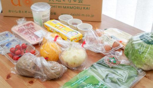 食材宅配とは!?サービスの特徴や選び方を解説