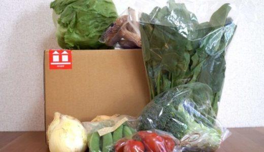 【島原の食材宅配トトノウの評判】品のいい甘さと味で絶品野菜